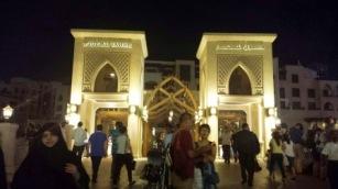 Dubai mall outside